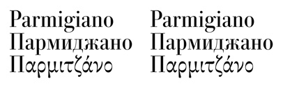 Parmigiano now speaks Cyrillic and Greek.