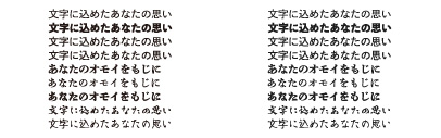 Morisawa announced they are going to release 17 new fonts in September: Toppan Bunkyu Gothic DB' Toppan Bunkyu Midashi Gothic EB' Shuei Kaku Gothic Kin M' Shuei Kaku Gothic GIn M' Shuei Antique' Shuei 4 go Kana' Shuei 4 go Futokana' Utayomi' Hasefude' 4 weights of UD Shingo Simplified Chinese and others.
