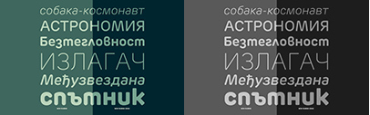 New Rubrik and New Rubrik Edge now support Cyrillic.