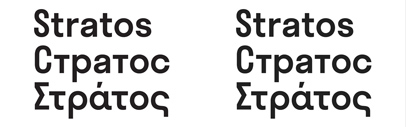 Stratos now supports Greek and Cyrillic. (Though a version of Stratos which supports Cyrillic has been available at type.today since April 2017.)