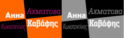 Occupant Fonts has extended Scout and Heron Serif's character sets with the Greek and Cyrillic alphabets.