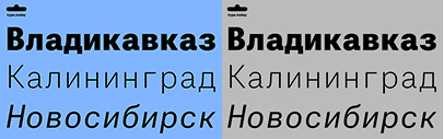 type.today released Atlas Grotesk Cyrillic and Atlas Typewriter Cyrillic.