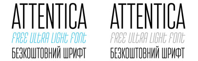 Attentica 4F' a condensed grotesque supporting Cyrillic' by Sergiy Tkachenko. It is free of charge.